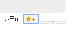 f:id:suna_fu_kin:20200121004800j:plain
