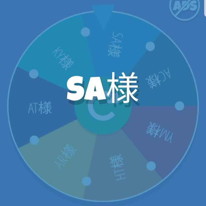 f:id:suna_fu_kin:20200526022815j:plain