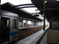 [130909][高知]駅
