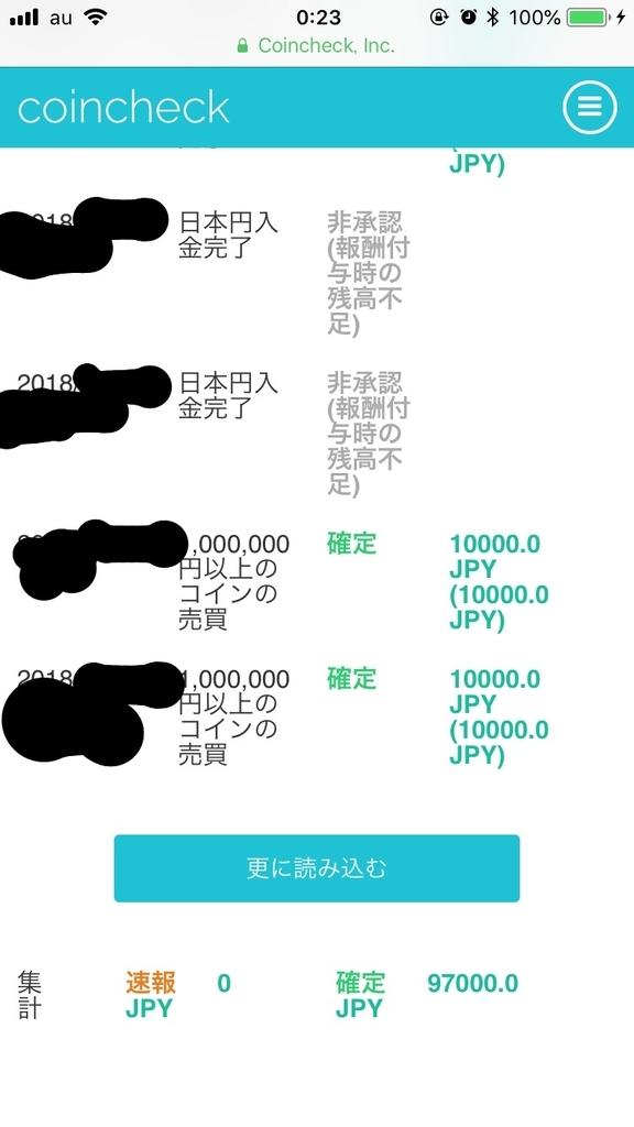 f:id:sunaari:20180913002902j:plain