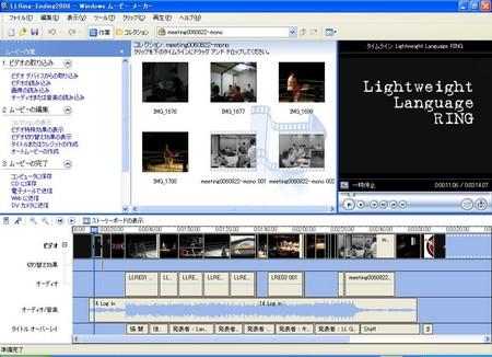 f:id:sunabako:20060828055725j:image