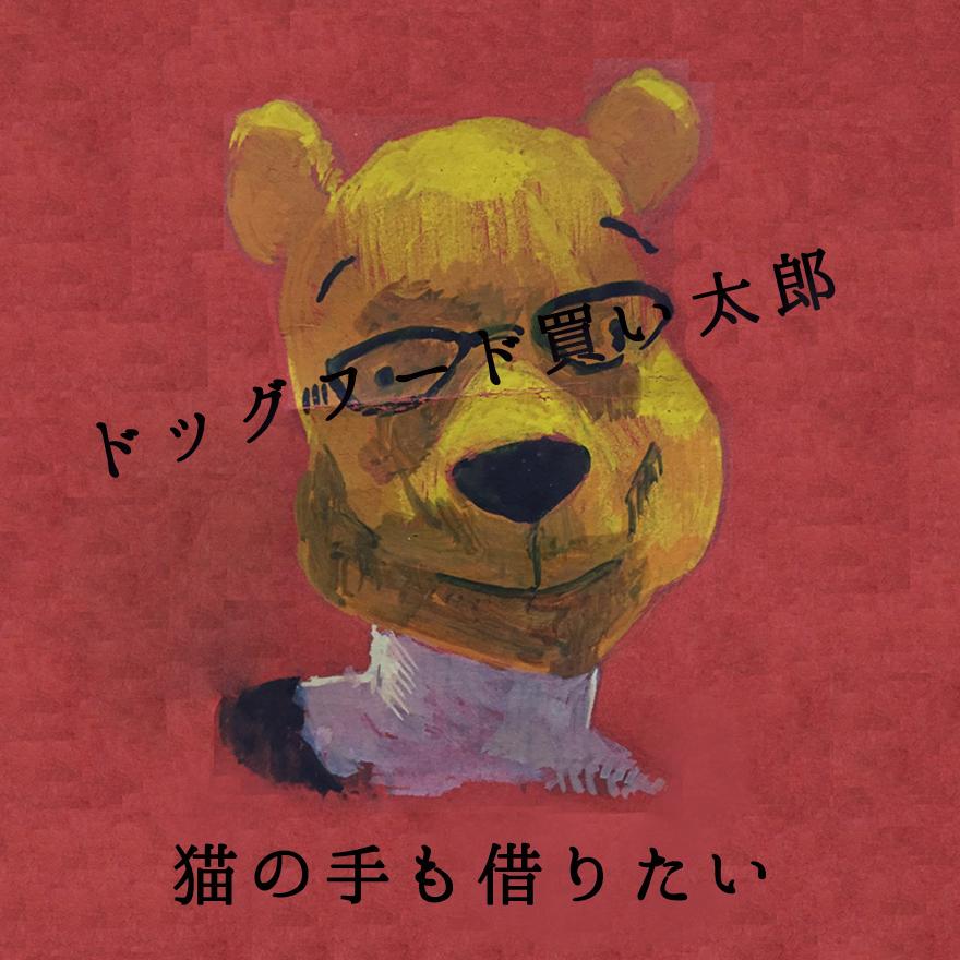 f:id:sunabuenotori:20191207151327j:plain