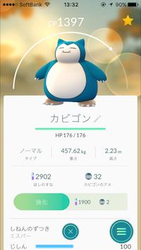 f:id:sunadokei_desu:20161010160952p:plain