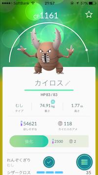 f:id:sunadokei_desu:20161010161011p:plain