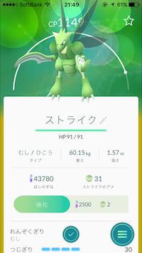 f:id:sunadokei_desu:20161010161033p:plain