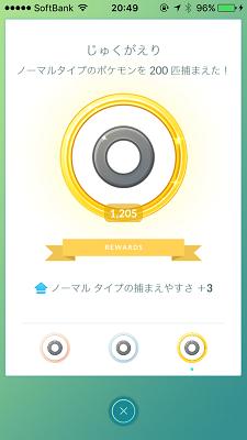 f:id:sunadokei_desu:20161018214245p:plain