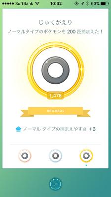 f:id:sunadokei_desu:20161111155912p:plain