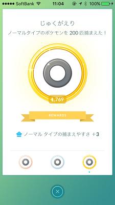 f:id:sunadokei_desu:20161127112453p:plain