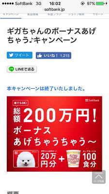 f:id:sunadokei_desu:20170107165646p:plain