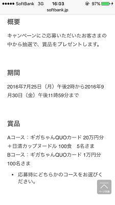 f:id:sunadokei_desu:20170107165822p:plain