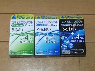 f:id:sunadokei_desu:20170125202615j:plain