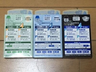 f:id:sunadokei_desu:20170125202853j:plain
