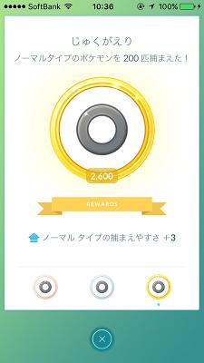 f:id:sunadokei_desu:20170129114237p:plain