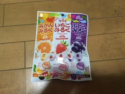 f:id:sunadokei_desu:20170202215233j:plain