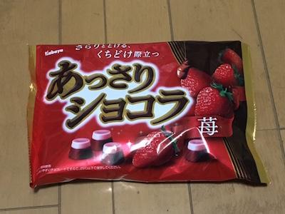 f:id:sunadokei_desu:20170220204508j:plain