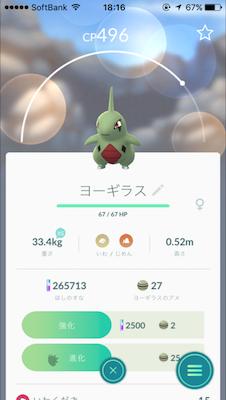 f:id:sunadokei_desu:20170330212000p:plain