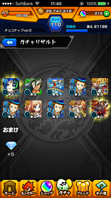 f:id:sunadokei_desu:20171231120053p:plain