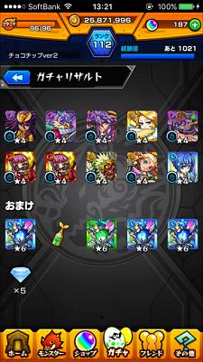 f:id:sunadokei_desu:20180102133038p:plain