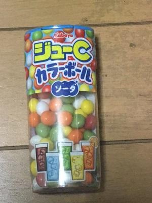 f:id:sunadokei_desu:20180109221302j:plain