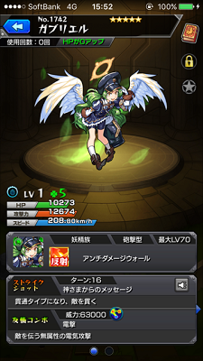 f:id:sunadokei_desu:20180331161757p:plain