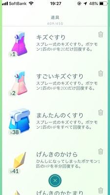 f:id:sunadokei_desu:20191011224642j:plain