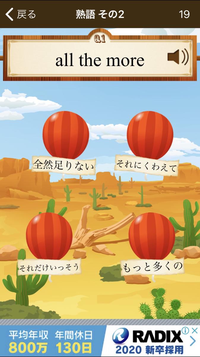 f:id:sunafukikun:20190323164724p:plain