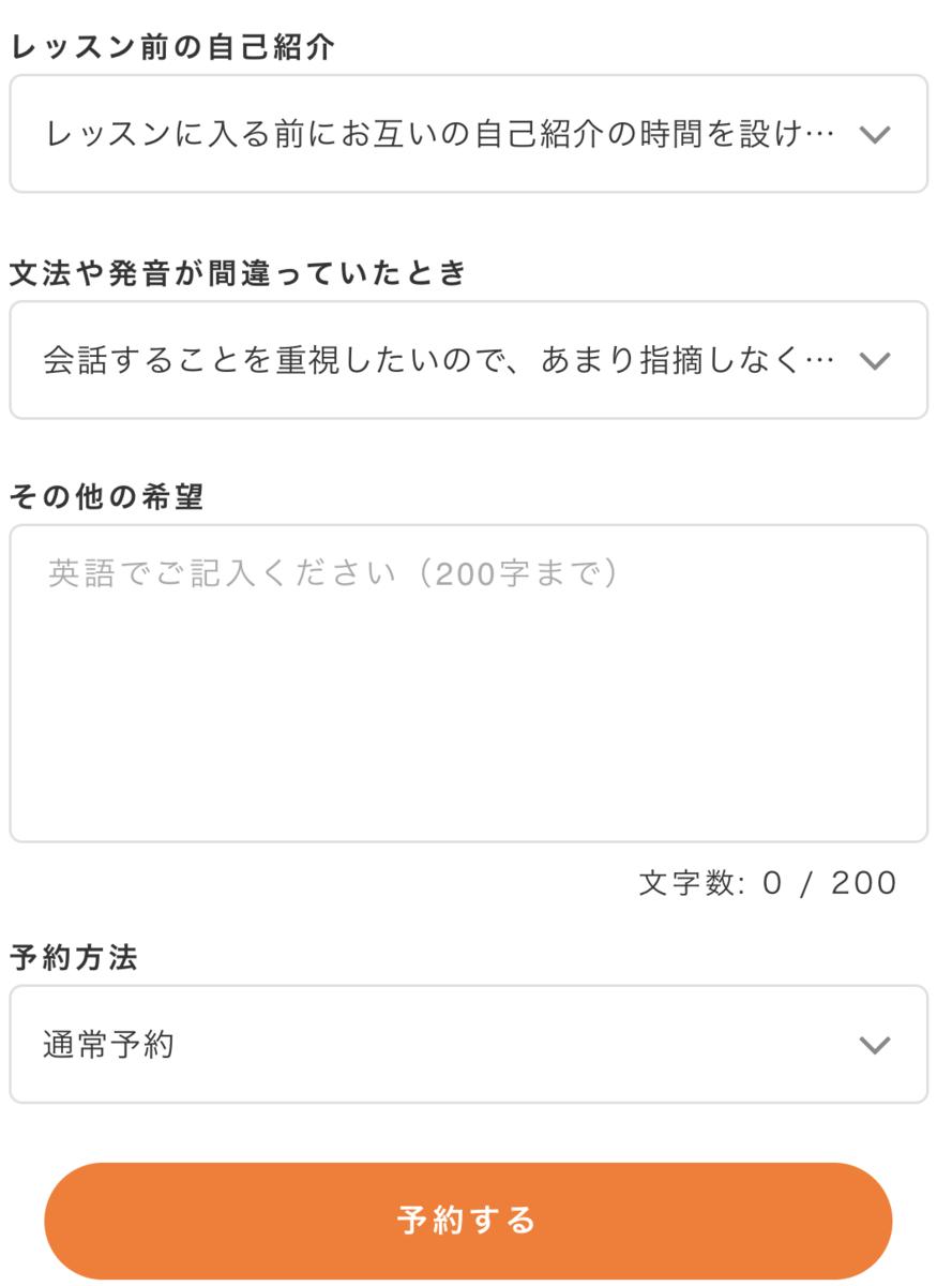 f:id:sunafukikun:20190406123516p:plain