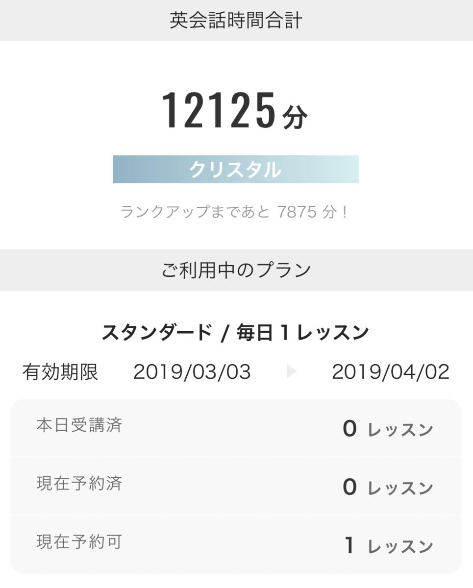 f:id:sunafukikun:20190406123535p:plain