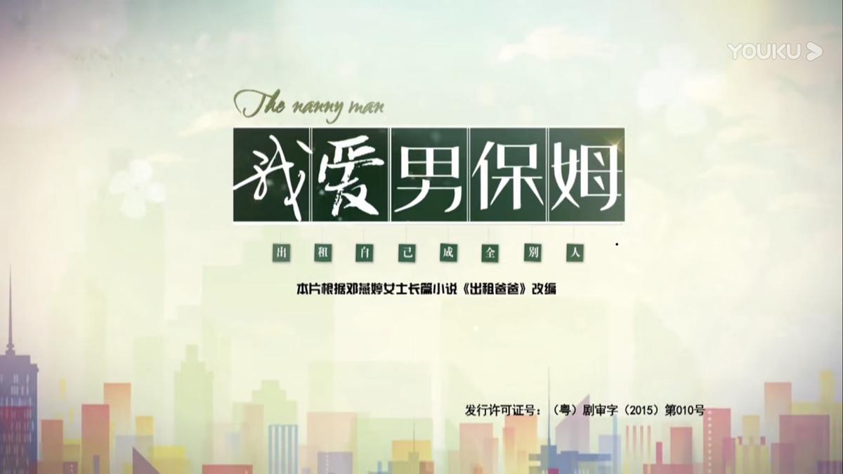 youkuの写真