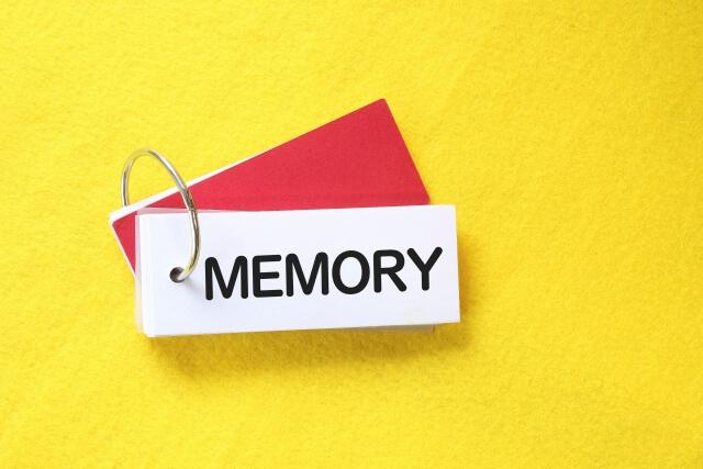 記憶の仕組み