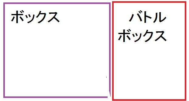 f:id:sunagakure:20190304200916j:plain