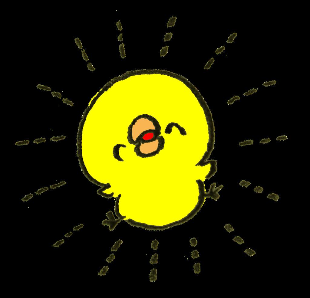 f:id:sunagams:20170620202358p:image
