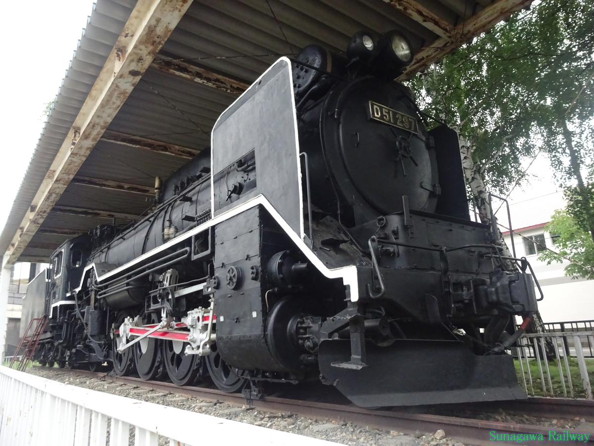 f:id:sunagawarailway:20200516225515j:plain
