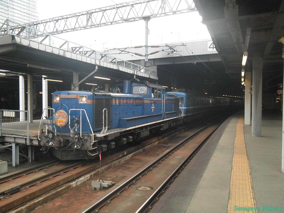 f:id:sunagawarailway:20200516225739j:plain