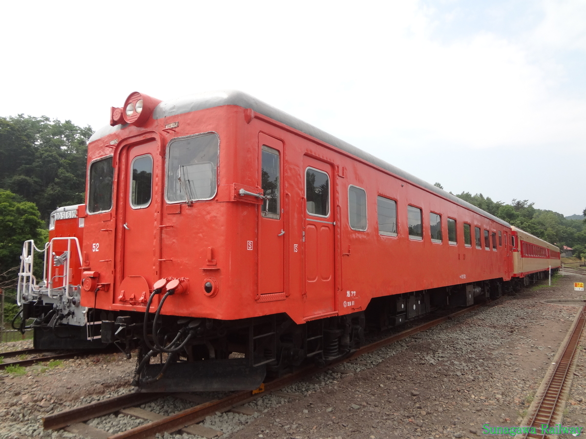 f:id:sunagawarailway:20200516225932j:plain