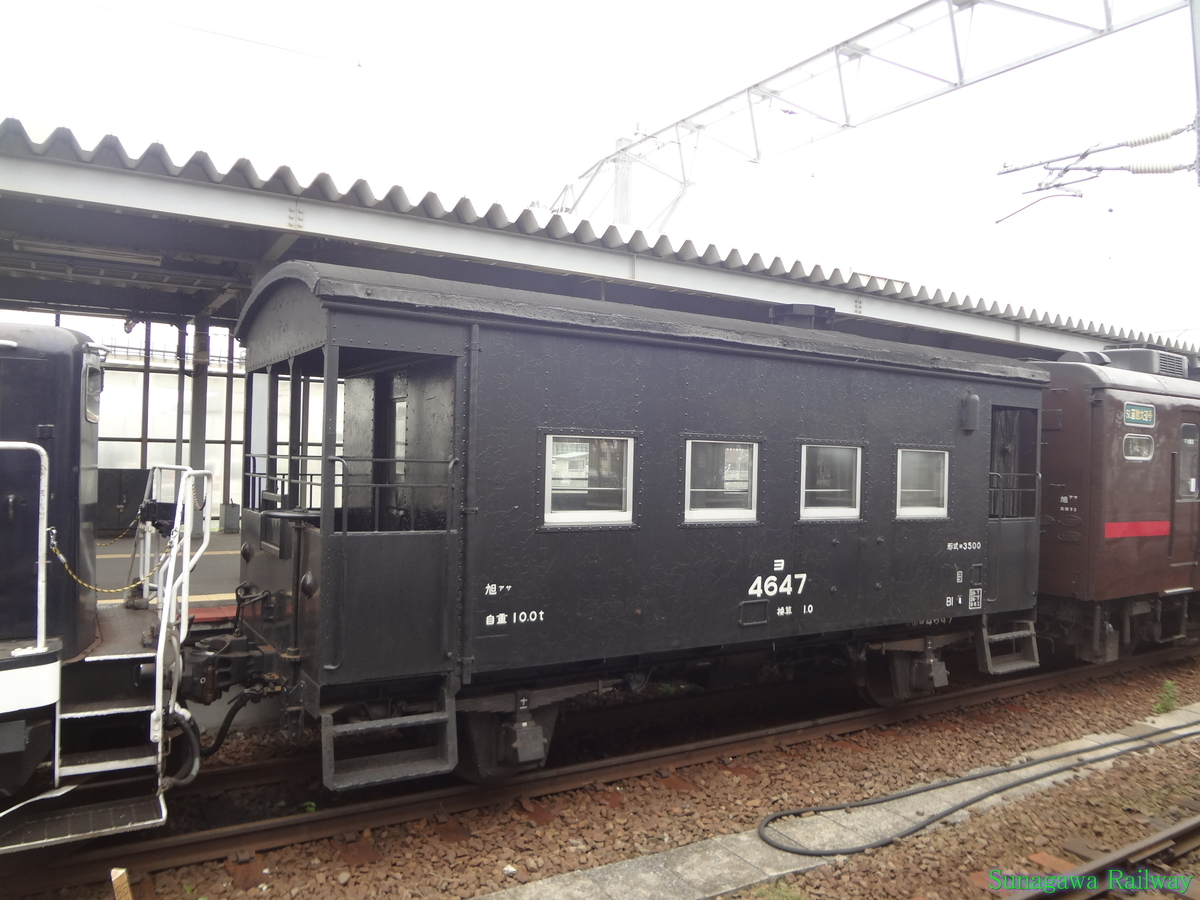 f:id:sunagawarailway:20200516231409j:plain