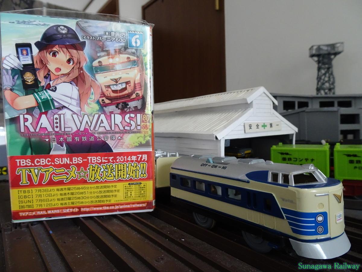 f:id:sunagawarailway:20201228192240j:plain