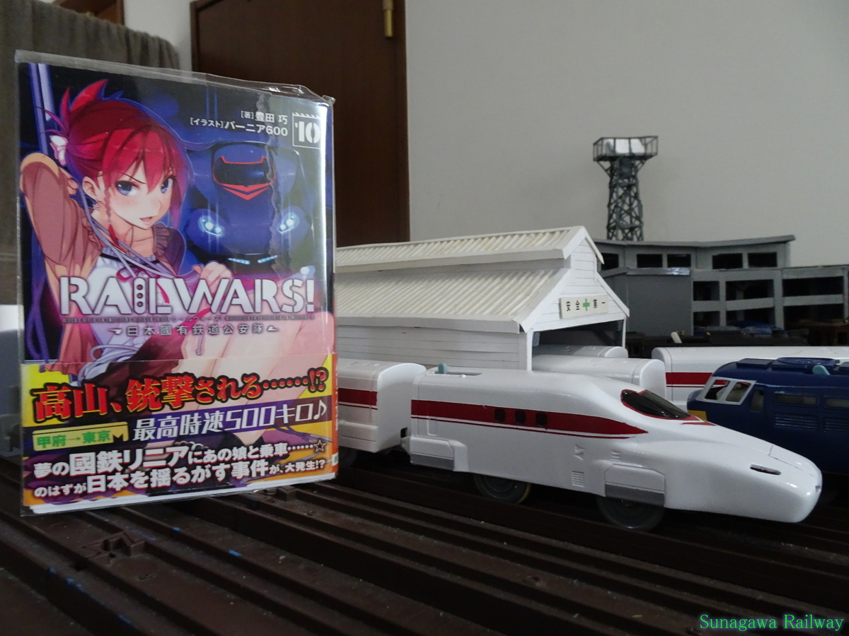 f:id:sunagawarailway:20201228192528j:plain