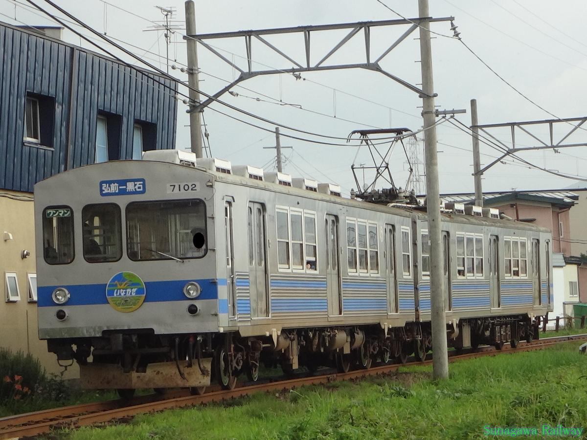 f:id:sunagawarailway:20210411004038j:plain