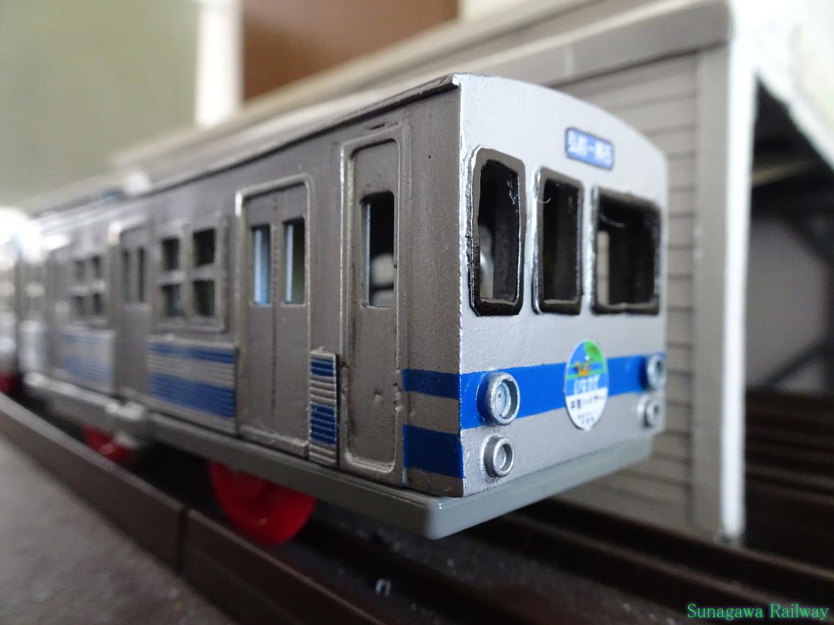 f:id:sunagawarailway:20210411005359j:plain