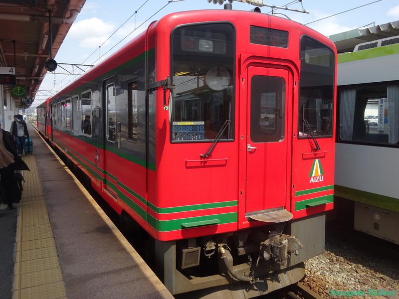 f:id:sunagawarailway:20210412142327j:plain