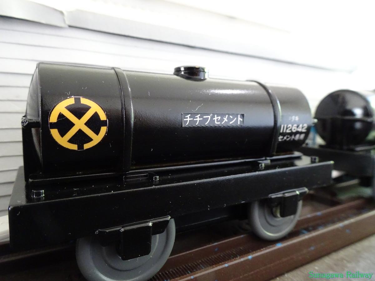 f:id:sunagawarailway:20210512010215j:plain