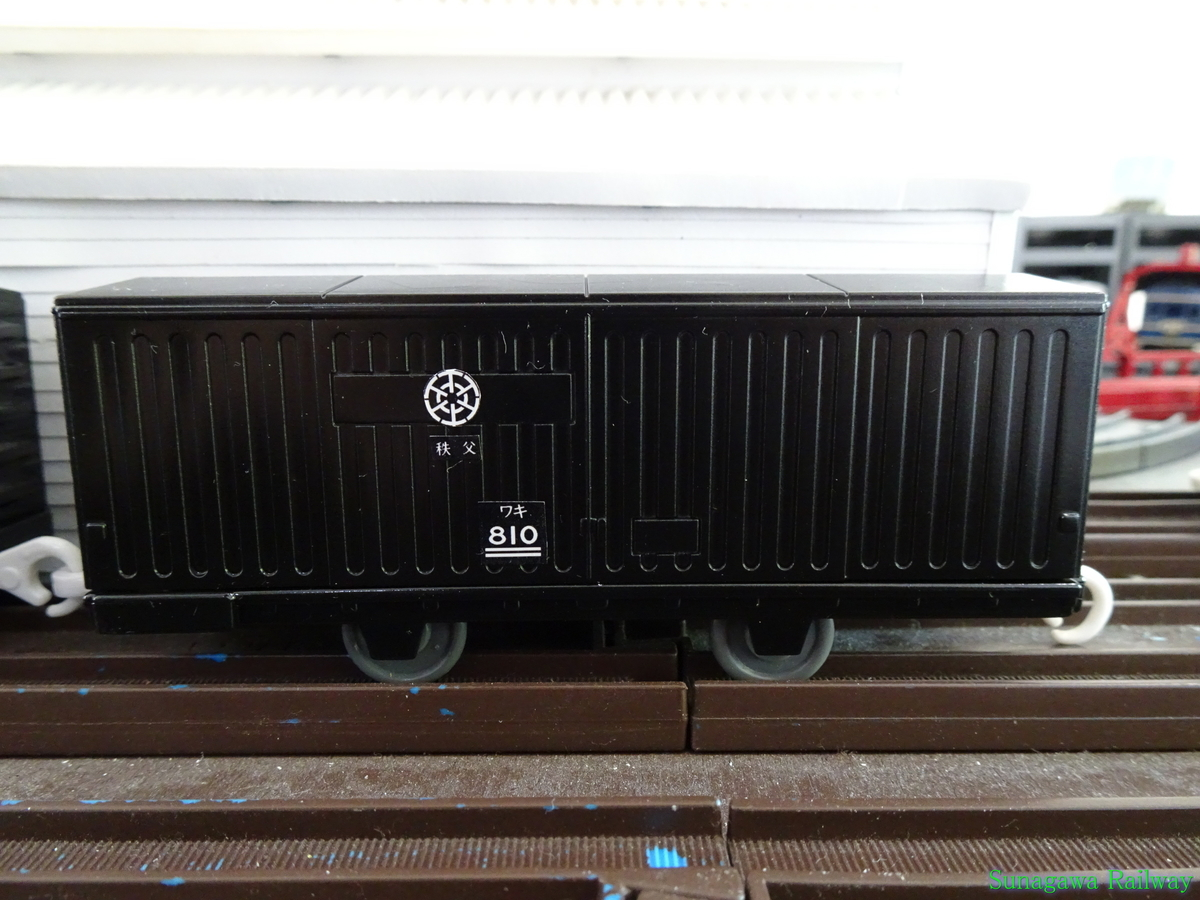 f:id:sunagawarailway:20210618003240j:plain