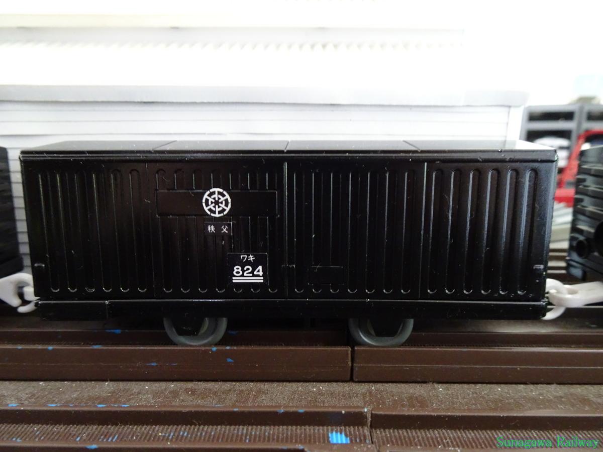 f:id:sunagawarailway:20210618003338j:plain