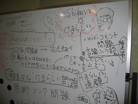 f:id:sunagi:20070924041030j:image