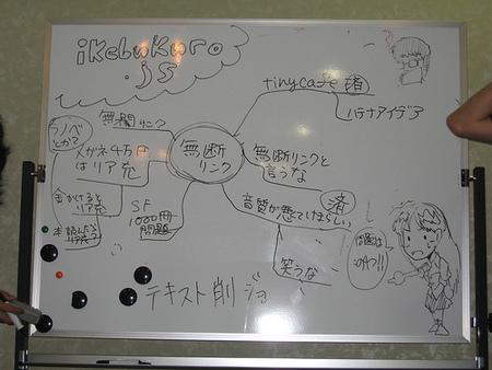 f:id:sunagi:20070924041221j:image