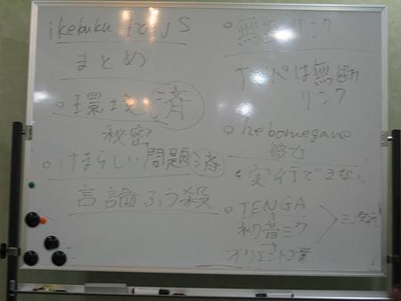 f:id:sunagi:20070924042827j:image