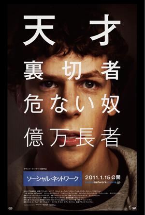 f:id:sunagi:20110212003225j:image:w150