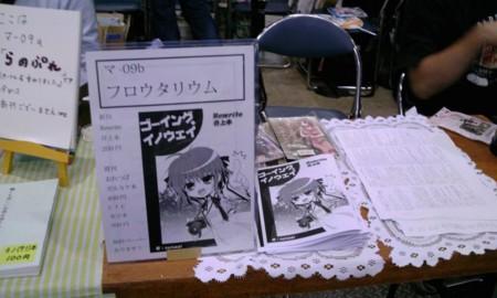 f:id:sunagi:20110814091240j:image