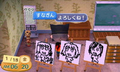 f:id:sunagi:20130118062001j:image